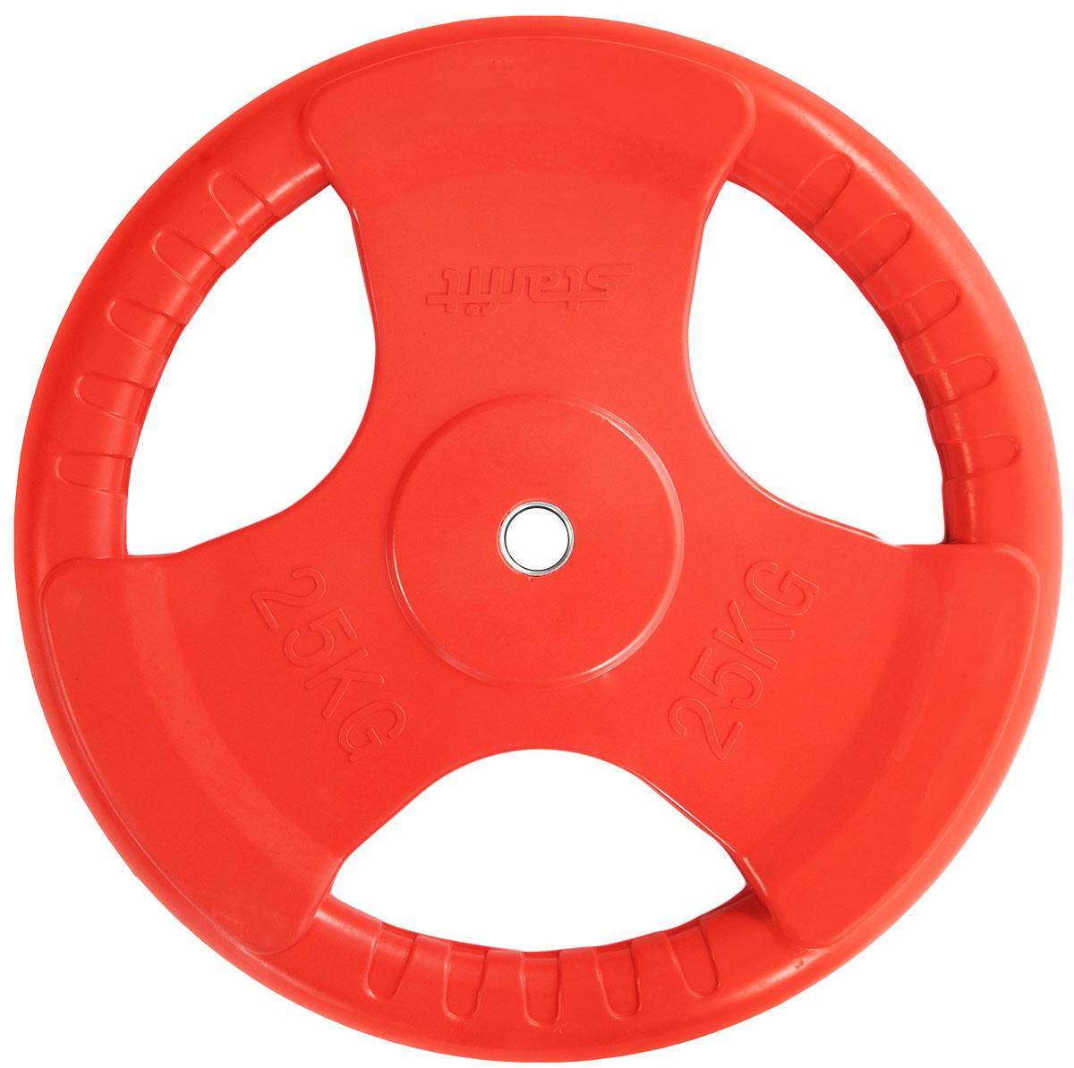 Диск обрезиненный Starfit BB-201, цвет: красный, посадочный диаметр 26 мм, 25 кгУТ-00007167Цветной обрезиненный диск Starfit BB-201 предназначен для грифов диаметром 26 мм. Диск оснащен металлической втулкой и 3 удобными ручками для загрузки и снятия диска со штанги. Благодаря специальной форме диск можно удобно брать за ручки. Высокое качество обеспечивает безопасность занятий спортом. Для домашних условий чаще всего применяются обрезиненные диски со специальным покрытием, которые не царапают пол и не гремят, привлекая излишнее внимание соседей. При покупке дисков обязательно обращайте внимание на допустимый вес, который может выдержать гриф.
