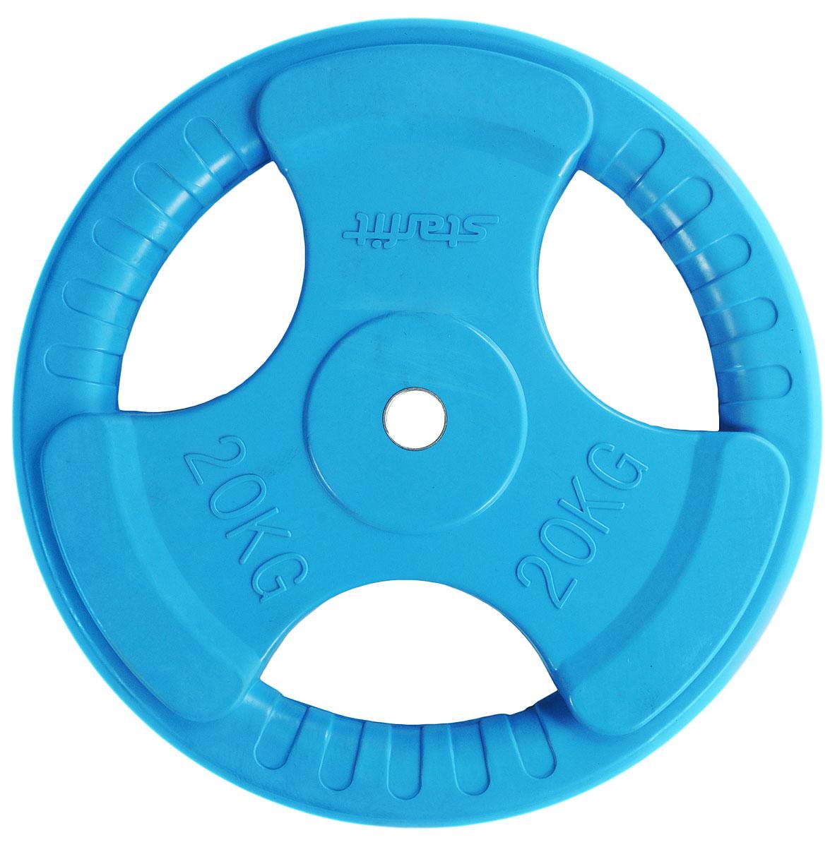 Диск обрезиненный Starfit BB-201, цвет: синий, посадочный диаметр 26 мм, 20 кгУТ-00007166Цветной обрезиненный диск Starfit BB-201 предназначен для грифов диаметром 26 мм. Диск оснащен металлической втулкой и 3 удобными ручками для загрузки и снятия диска со штанги. Благодаря специальной форме диск можно удобно брать за ручки. Высокое качество обеспечивает безопасность занятий спортом. Для домашних условий чаще всего применяются обрезиненные диски со специальным покрытием, которые не царапают пол и не гремят, привлекая излишнее внимание соседей. При покупке дисков обязательно обращайте внимание на допустимый вес, который может выдержать гриф.