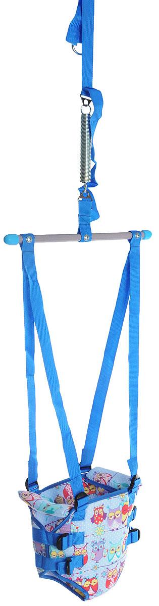 Фея Тренажер Прыгунки 2 в 1 цвет синий -  Ходунки, прыгунки, качалки