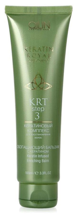Ollin Обогащающий бальзам с кератином Keratine Royal Treatment Balm 100мл набор бальзам nirvel professional keratin liss pack deep moisturizing treatment