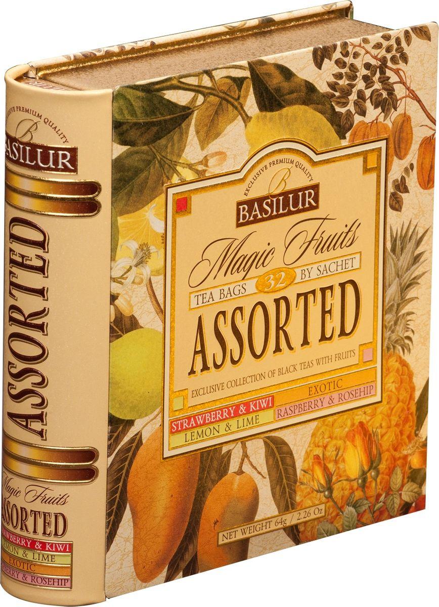 Basilur Волшебные фрукты черный чай ассорти в пакетиках, 24 шт чай basilur basilur чайная шкатулка павлония