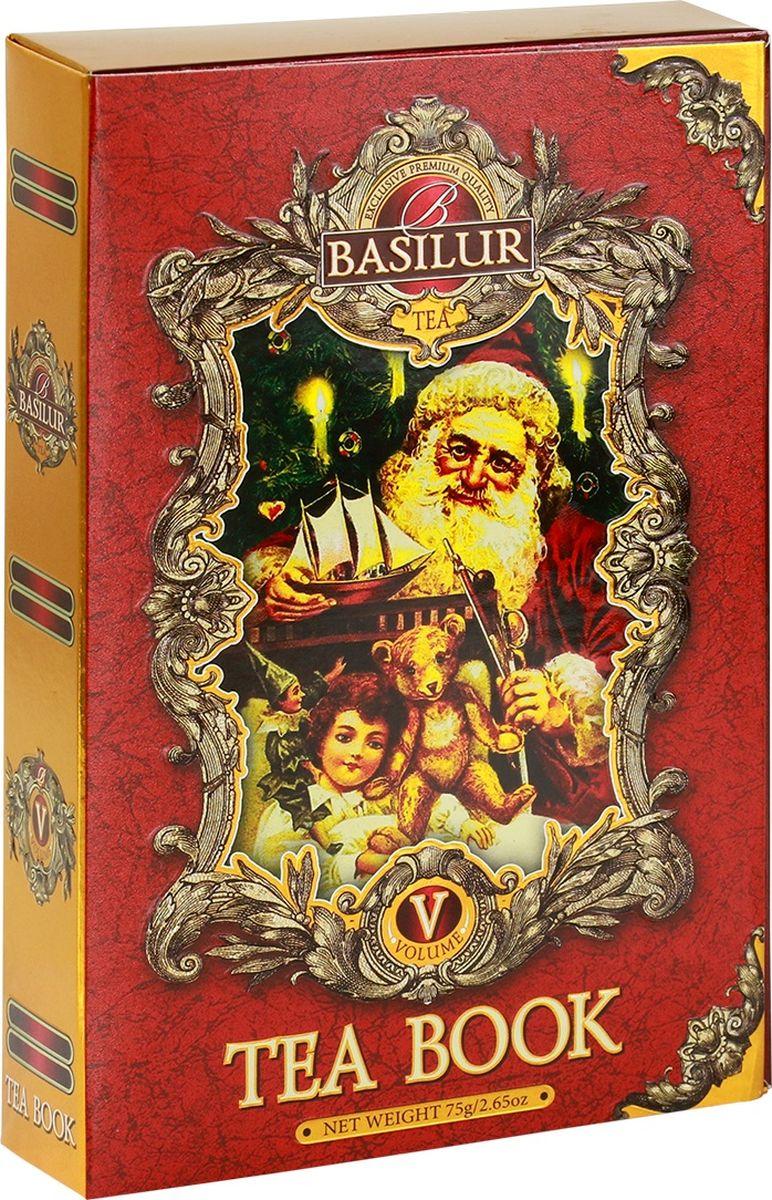 Basilur Tea Book V черный листовой чай, 75 г basilur gold черный листовой чай 200 г