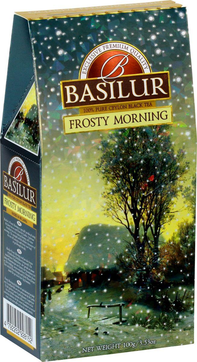 Basilur Frosty Morning черный листовой чай, 100 г термоконтейнер для банок и бутылок asobu frosty to 2 go chiller цвет черный