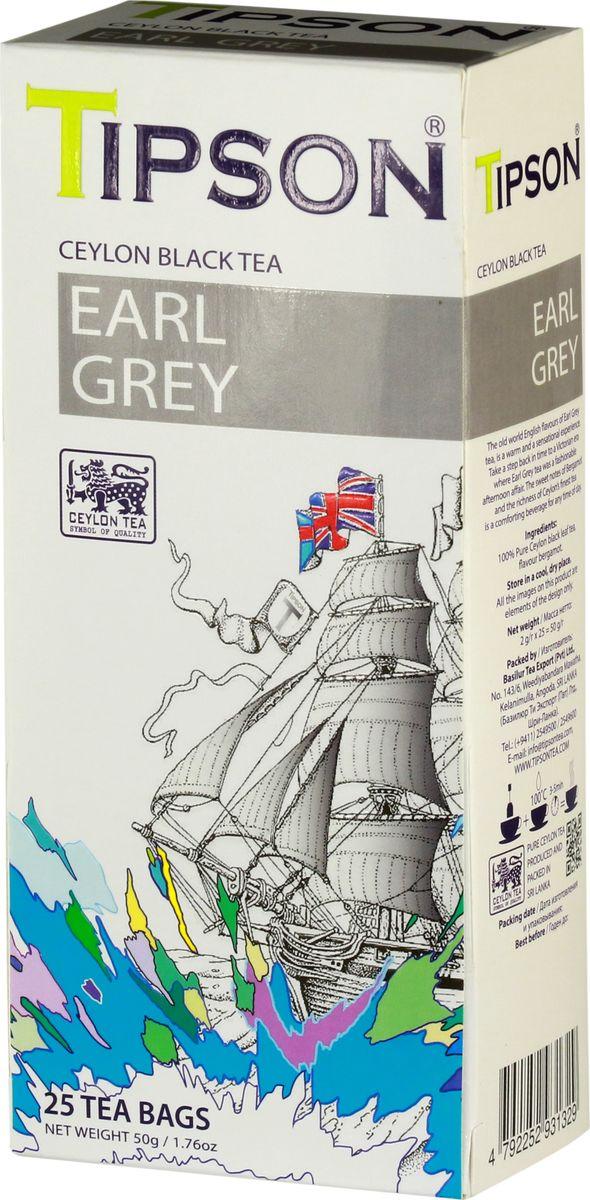 Tipson Earl Grey черный чай в пакетиках, 25 шт80100-00Невозможно представить классический английский завтрак без чая. TIPSON поддерживает эту традицию, развивает её и дополняет новаторским подходом.