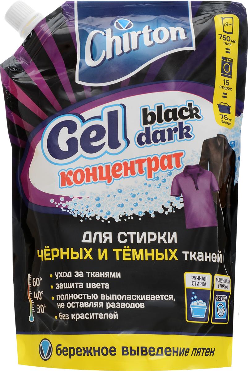 Гель для стирки Chirton, для черных тканей, концентрированный, 750 мл00723Концентрированный гель Chirton предназначен для стирки одежды, белья и других изделий из черных тканей. Может использоваться как для ручной стирки, так и для стирки в автоматических стиральных машинах. Хорошо растворяется в воде и отстирывает самые различные загрязнения. Способствует сохранению насыщенного черного цвета. Полностью выполаскивается из тканей, придавая им приятный свежий аромат. Современная упаковка дой-пак делает гель удобными при покупке и надежными в хранении (не рассыпается, не намокает). Легко и удобно дозируется.Состав:вода 5% или более, но не менее 15% АПАВ; менее 5% фосфоната; менее 5% поликарбоксилата; менее 5% полиакрилата; менее 5% Трилона Б; менее 5% парфюмерной композиции; менее 5% консерванта.Товар сертифицирован.Уважаемые покупатели!Обращаем ваше внимание на возможные изменения в дизайне упаковки. Качественные характеристики товара остались неизменными. Поставка осуществляется в зависимости от наличия на складе.
