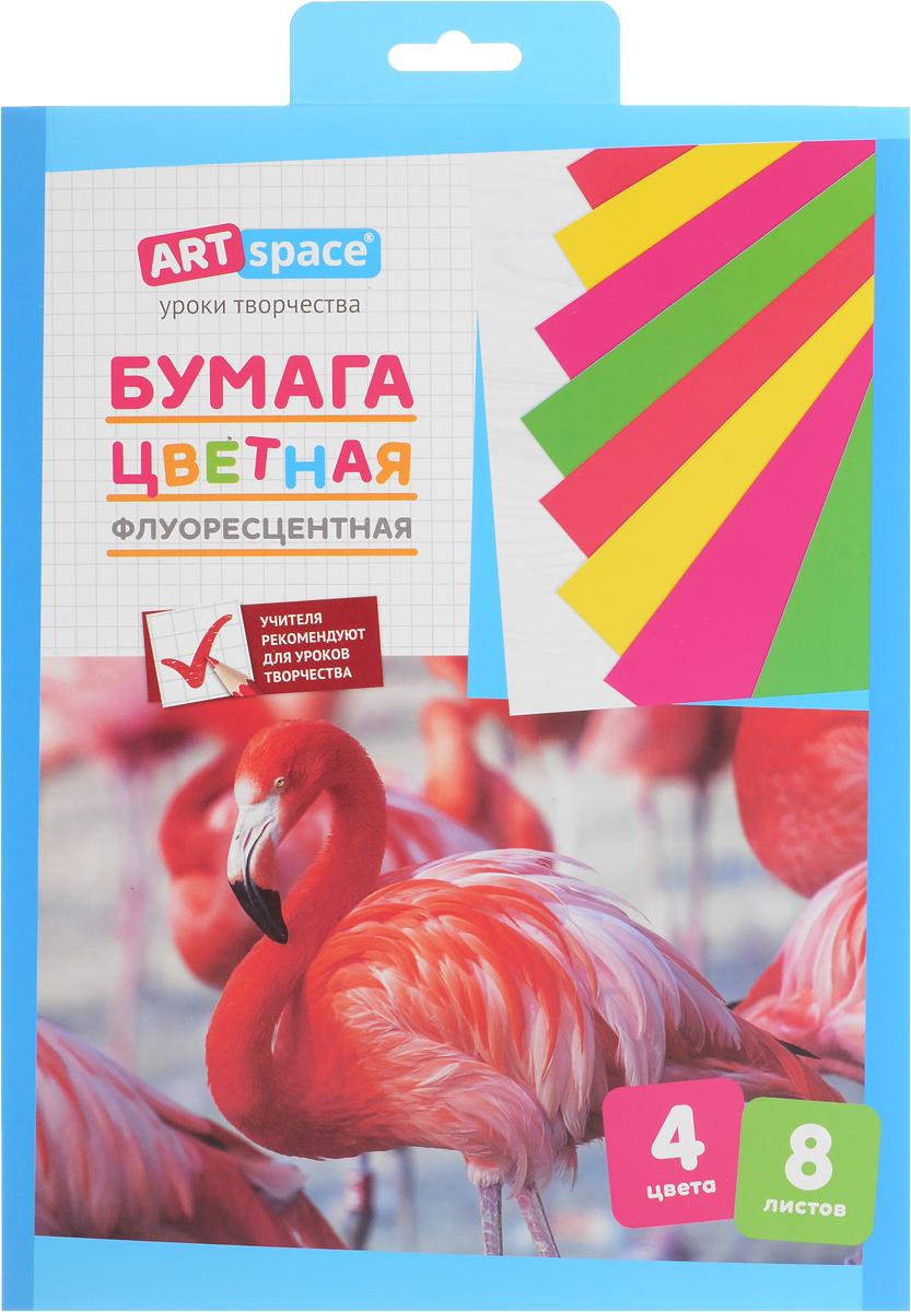 ArtSpace Бумага цветная флуоресцентная 8 листов 4 цветаНб8-4ф_1808Цветная бумага ArtSpace - замечательный инструмент для творчества. В набор входят 8 листов 4-х флюоресцентных цветов. Блок - мелованная бумага, формат А4.Уважаемые клиенты! Обращаем ваше внимание на то, что упаковка может иметь несколько видов дизайна. Поставка осуществляется в зависимости от наличия на складе.