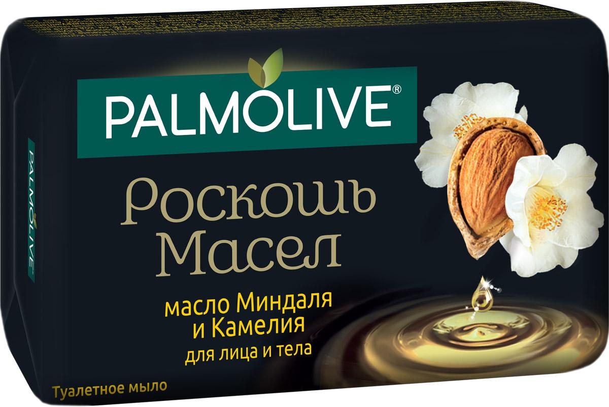 Palmolive Мыло Роскошь масел миндаль и камелия 90 г подарочный набор для женщин palmolive роскошь масел с маслом макадамии