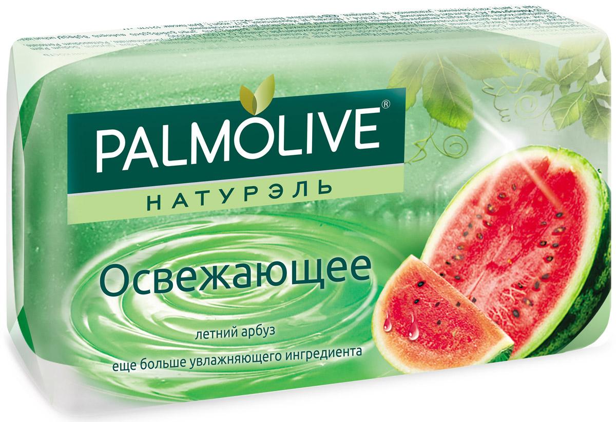 Palmolive Мыло туалетное Натурэль Летний Арбуз, 90 гFTR22542Туалетное мыло Palmolive Натурэль Освежающее содержит увлажняющие компоненты и придаетмягкость Вашей коже.Товар сертифицирован.