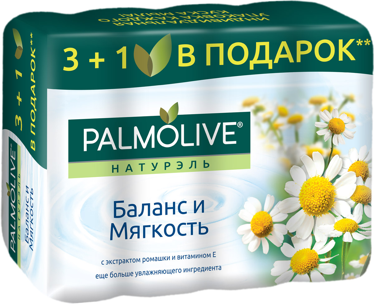 Palmolive Мыло туалетное Натурэль Баланс и Мягкость, с экстрактом ромашки и витамином Е, 4х90 г26061199701Ромашка используется как противовоспалительное и смягчающее средство.Витамин Е известен как витамин красоты, который обладает омолаживающим эффектом.Товар сертифицирован.
