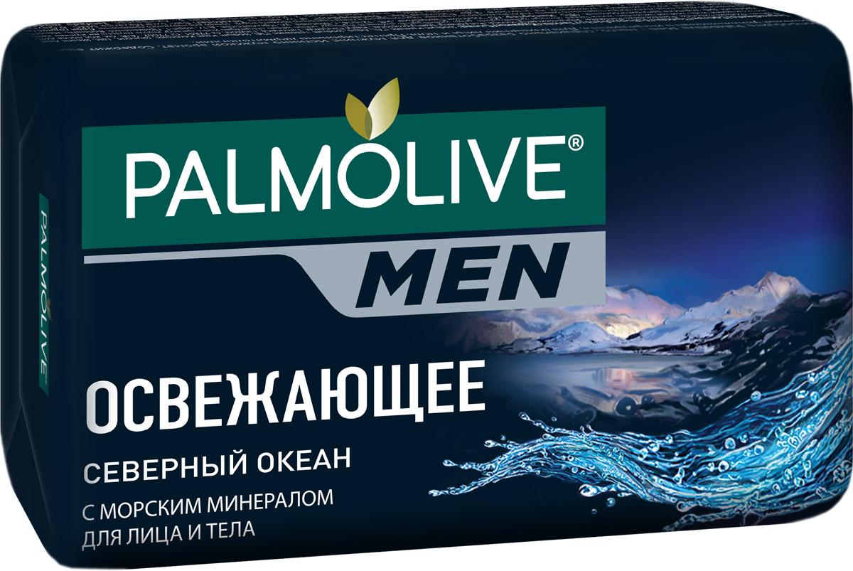 """Palmolive Мыло туалетное Palmolive Men """"Северный Океан"""", для лица и тела, освежающее, с морскими минералами, 90 г"""