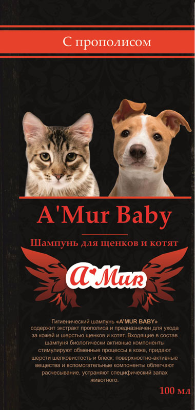 Шампунь гигиенический AMUR, с прополисом, для щенков и котят, 100 мл50425Гигиенический шампунь AMUR содержит экстракт прополиса и предназначен для ухода за кожей и шерстью щенков и котят. Входящие в состав шампуня билогически активные компоненты стимулируют обменные процессы в коже, придают шерсти шелковистость и блеск; поверхностно-активные вещества и вспомогательные компоненты облегчают расчесывание, устраняют специфический запах животного.Товар сертифицирован.