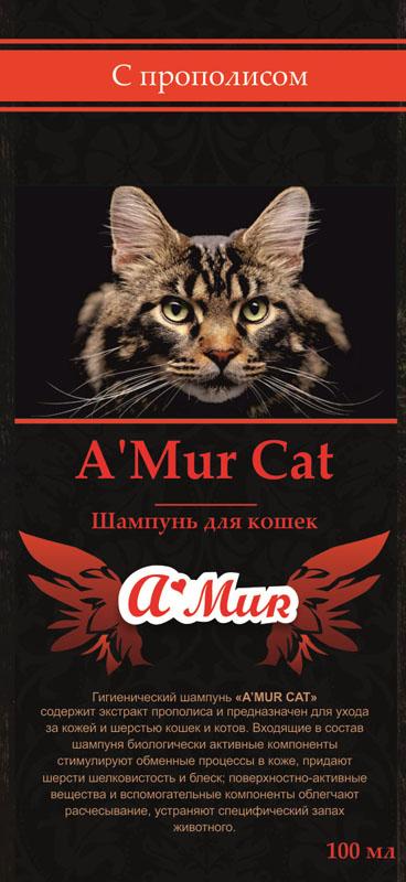 Шампунь гигиенический AMUR, с прополисом, для кошек, 100 мл50432Гигиенический шампунь AMUR содержит экстракт прополиса и предназначен для ухода за кожей и шерстью кошек и котов. Входящие в состав шампуня биологически активные компоненты стимулируют обменные процессы в коже, придают шерсти шелковистость и блеск; поверхностно-активные вещества и вспомогательные компоненты облегчают расчесывание, устраняют специфический запах животного.Товар сертифицирован.