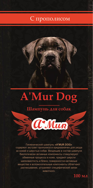 Шампунь гигиенический AMUR, с прополисом, для собак, 100 мл50418Гигиенический шампунь AMUR содержит экстракт прополиса и предназначен для ухода за кожей и шерстью собак. Входящие в состав шампуня биологически активные компоненты стимулируют обменные процессы в коже, придают шерсти шелковистость и блеск; поверхностно-активные вещества и вспомогательные компоненты облегчают расчесывание, устраняют специфический запах животного.Товар сертифицирован.