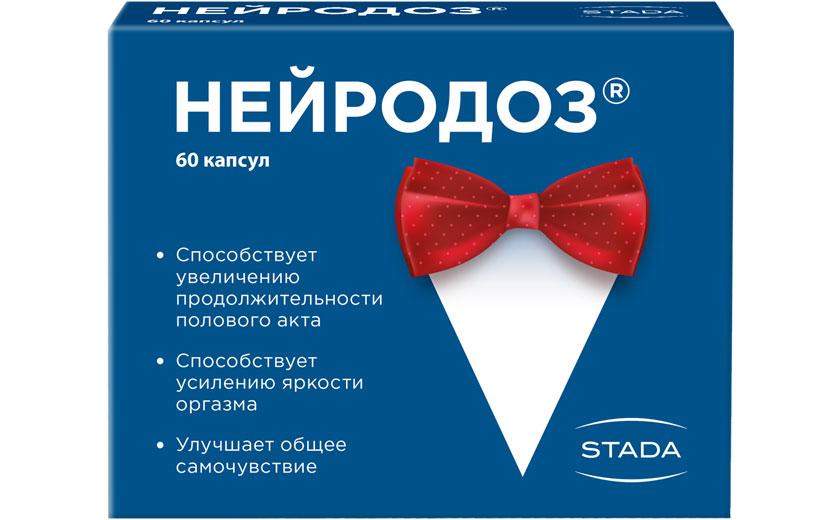 НейроДоз капсулы 267 мг №60212160Сфера применения: УрологияУсиление полового влеченияУважаемые клиенты! Обращаем ваше внимание на то, что упаковка может иметь несколько видов дизайна. Поставка осуществляется в зависимости от наличия на складе.