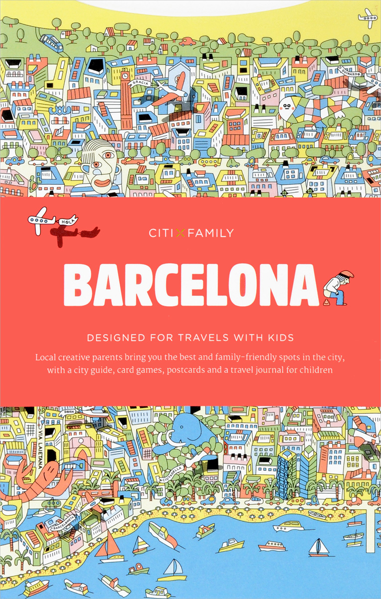 Barcelona: CITIxFamily City Guides 30pcs in one postcard take a walk on the go dubai arab emirates christmas postcards greeting birthday message cards 10 2x14 2cm