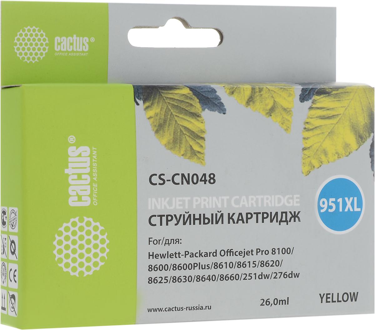 Cactus CS-CN048, Yellow струйный картридж для HP OfficeJet Pro 8100/ 8600CS-CN048Картридж Cactus CS-CN048 для струйных принтеров HP.Расходные материалы Cactus для печати максимизируют характеристики принтера. Обеспечивают повышенную четкость изображения и плавность переходов оттенков и полутонов, позволяют отображать мельчайшие детали изображения. Обеспечивают надежное качество печати.