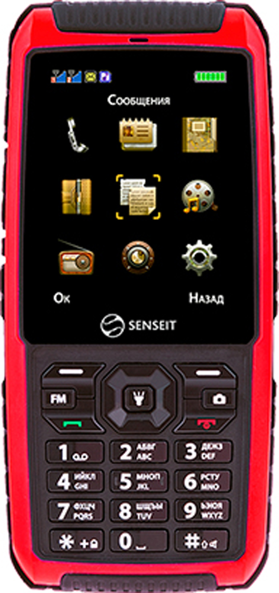 Senseit P101, Red