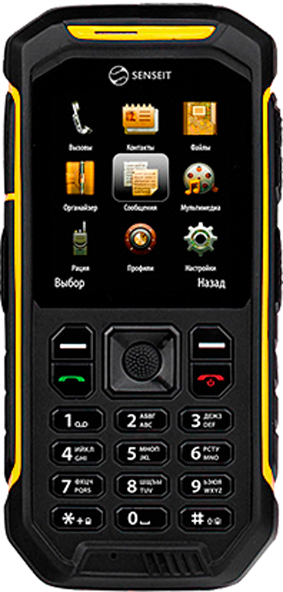 Senseit P300, Yellow