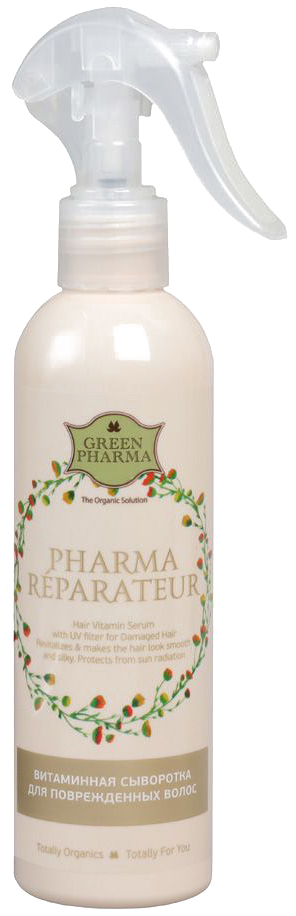 GreenpharmaФармарепаратор Витаминная сыворотка для восстановления поврежденных волос с УФ фильтрами, 250 мл