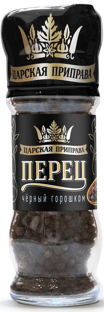 Царская приправа мельница перец черный горошком, 43 г
