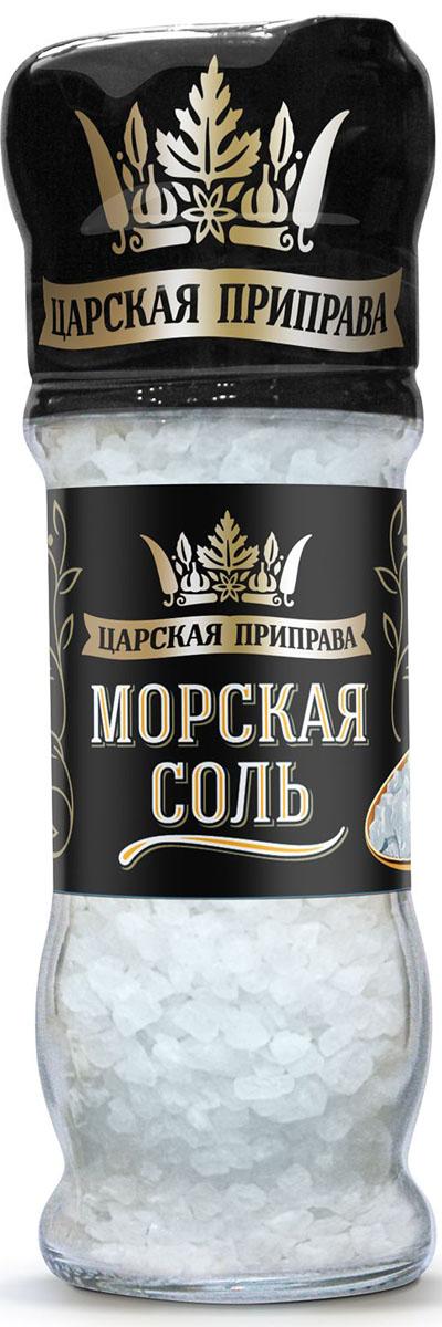 Царская приправа мельница соль морская, 93 г