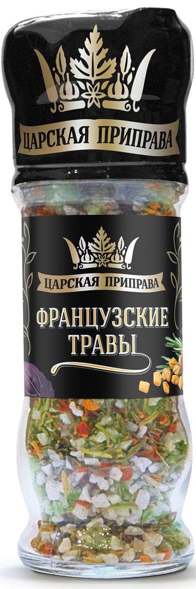 Царская приправа мельница французкие травы, 35 г царская приправа кавказские травы 4 пакетика по 15 г