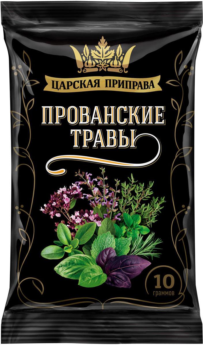 Царская приправа прованские травы, 4 пакетика по 10 г царская приправа кавказские травы 4 пакетика по 15 г