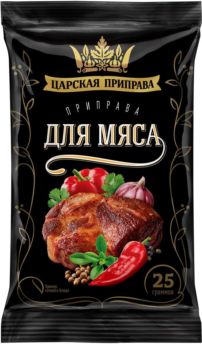 Царская приправа для мяса, 4 пакетика по 25 г царская приправа чеснок сушеный гранулы 700 г