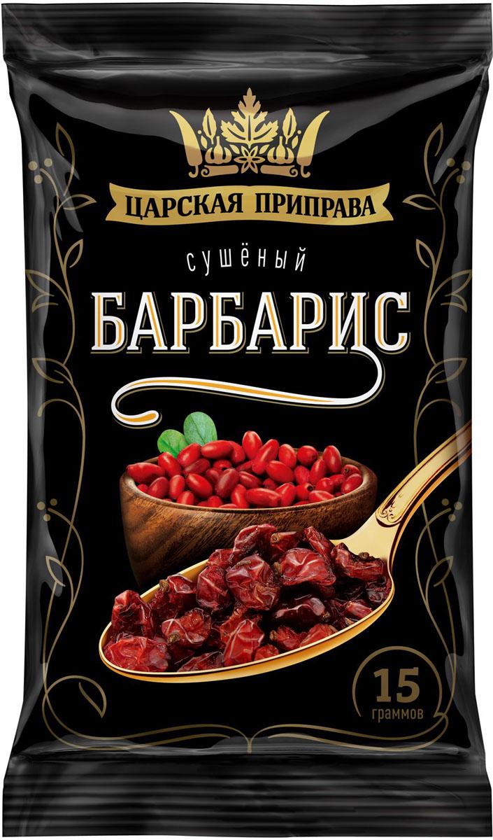 Царская приправа барбарис, 4 пакетика по 15 г царская приправа кавказские травы 4 пакетика по 15 г