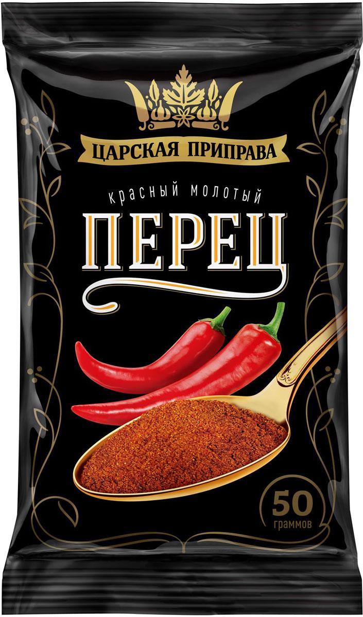 Царская приправа перец красный молотый, 4 пакетика по 50 г царская приправа кавказские травы 4 пакетика по 15 г