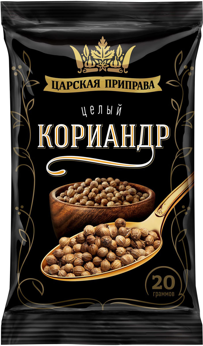 Царская приправа кориандр зерно, 4 пакетика по 20 г царская приправа чеснок сушеный гранулы 700 г