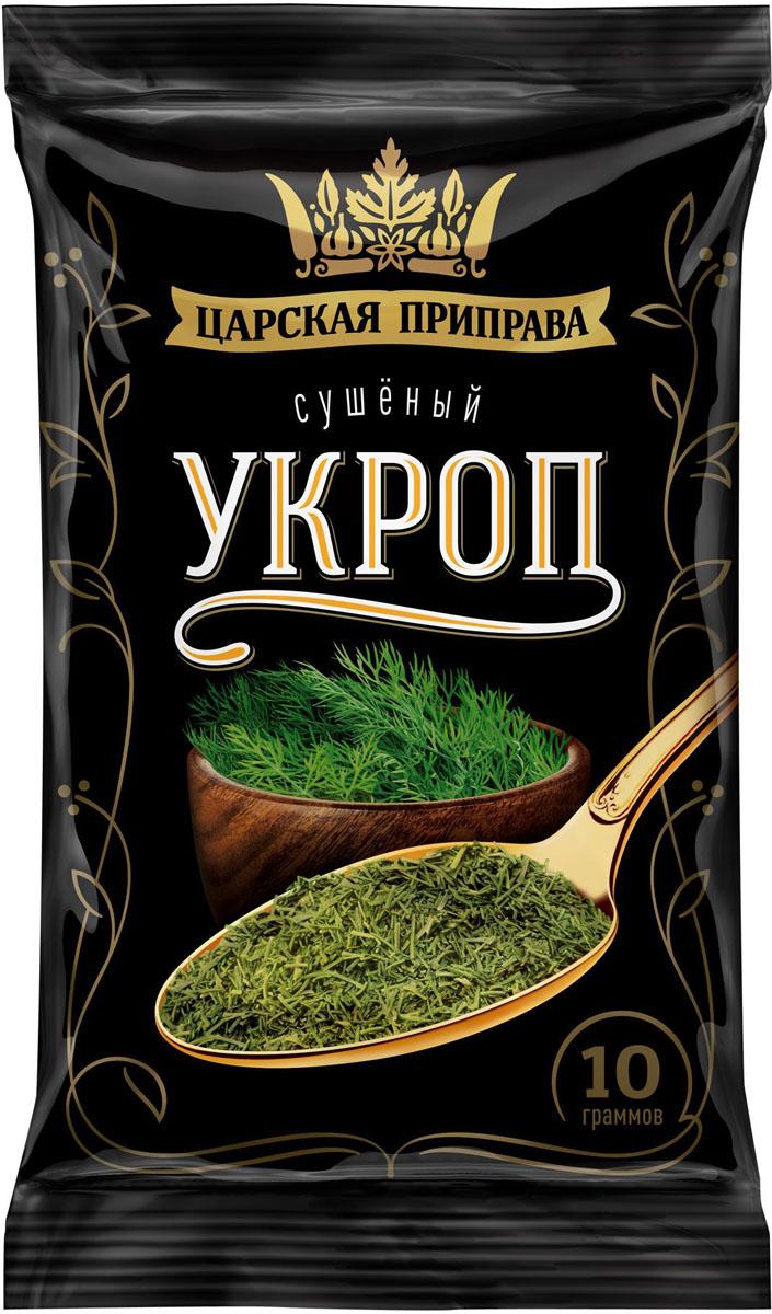 Царская приправа укроп зелень сушеная, 4 пакетика по 10 г царская приправа кавказские травы 4 пакетика по 15 г