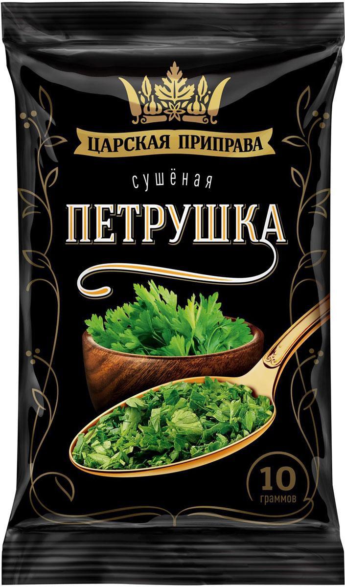 Царская приправа петрушка зелень сушеная, 4 пакетика по 10 г царская приправа кавказские травы 4 пакетика по 15 г