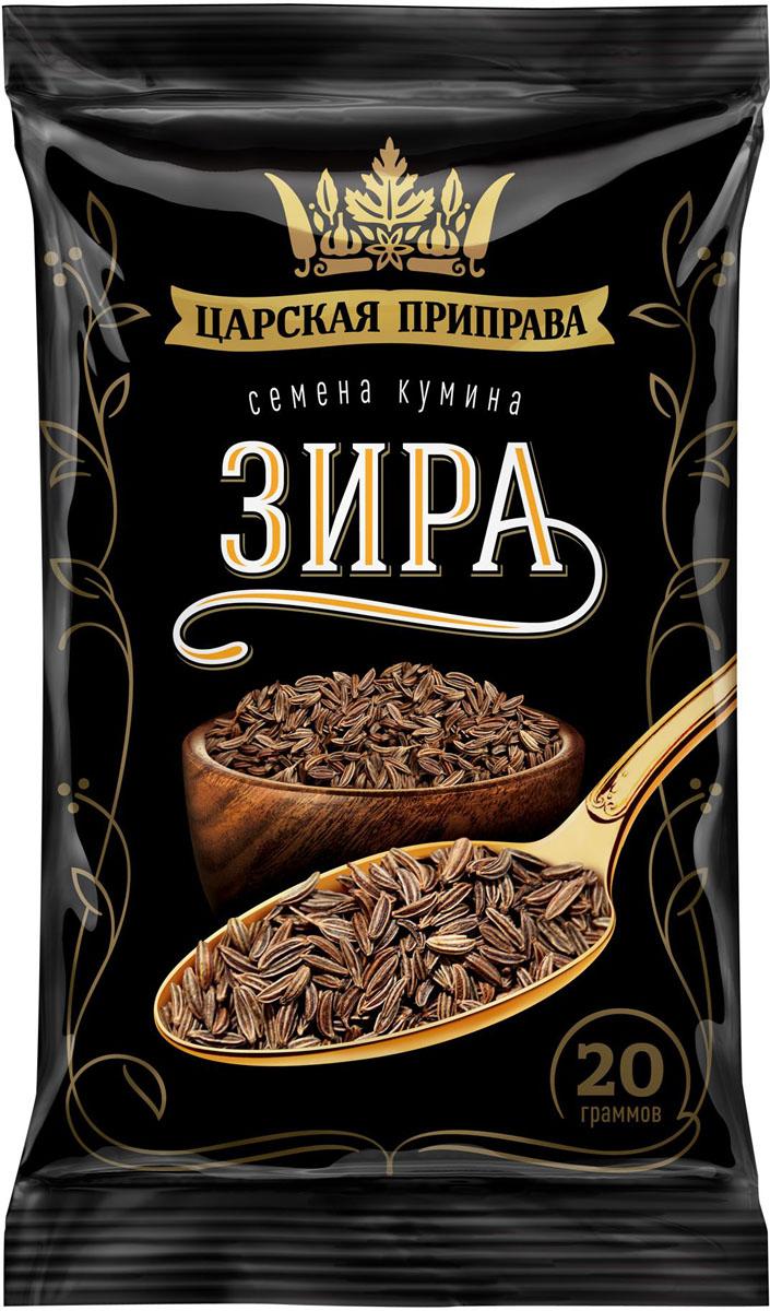 Царская приправа кумин семена зира, 4 пакетика по 20 г царская приправа кавказские травы 4 пакетика по 15 г