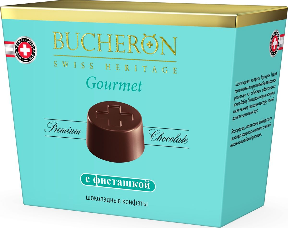Bucheron Gourmet конфеты с фисташкой, 175 г16.6340Шоколадные конфеты Бушерон Гурме приготовлены по оригинальной швейцарской рецептуре из отборных африканских какао-бобов, благодаря которым конфеты имеют нежную, шелковую текстуру, тонкий аромат и изысканный вкус.Благородная, мягкая горечь швейцарского шоколада прекрасно сочетается с нежной мякотью сицилийской фисташки.