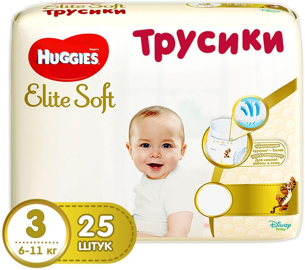 Huggies Подгузники-трусики Elite Soft 6-11 кг (размер 3) 25 шт -  Подгузники и пеленки