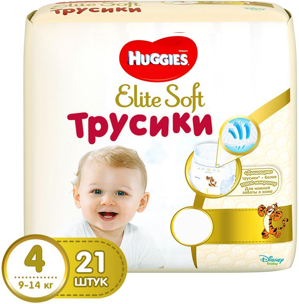 Huggies Подгузники-трусики Elite Soft 9-14 кг (размер 4) 21 шт -  Подгузники и пеленки