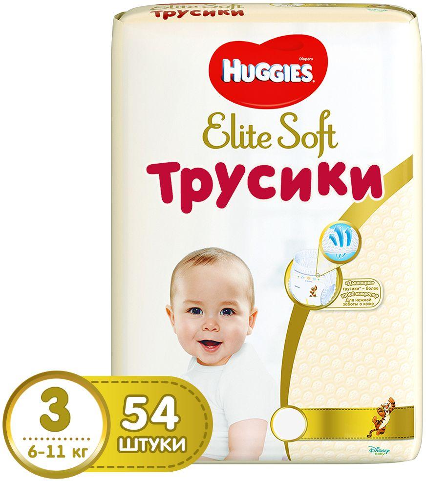 Huggies Подгузники-трусики Elite Soft 6-11 кг (размер 3) 54 шт