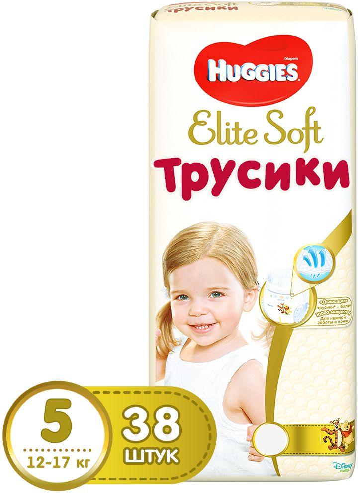 Huggies Подгузники-трусики Elite Soft 12-17 кг (размер 5) 38 шт трусики подгузники для мальчиков солнце и луна нежное прикосновение 5 13 20 кг 40 шт