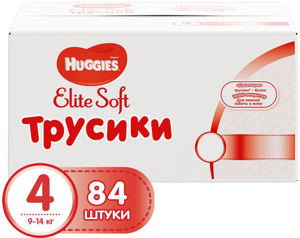 Huggies Подгузники-трусики Elite Soft 9-14 кг (размер 4) 84 шт -  Подгузники и пеленки