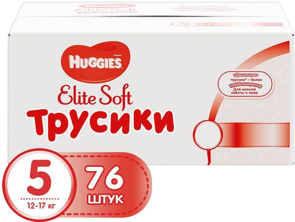 Huggies Подгузники-трусики Elite Soft 12-17 кг (размер 5) 76 шт -  Подгузники и пеленки