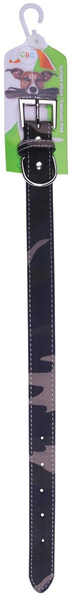 Ошейник для собак GLG Хаки, 2,5 х 45 смAMG0834-45