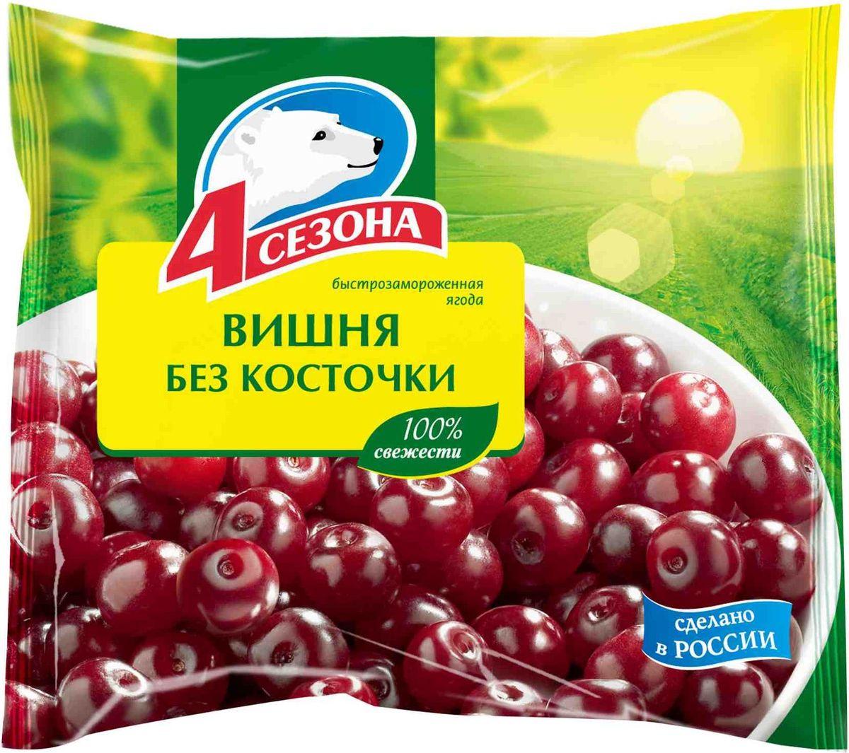 4 Сезона Вишня без косточки, 300 г
