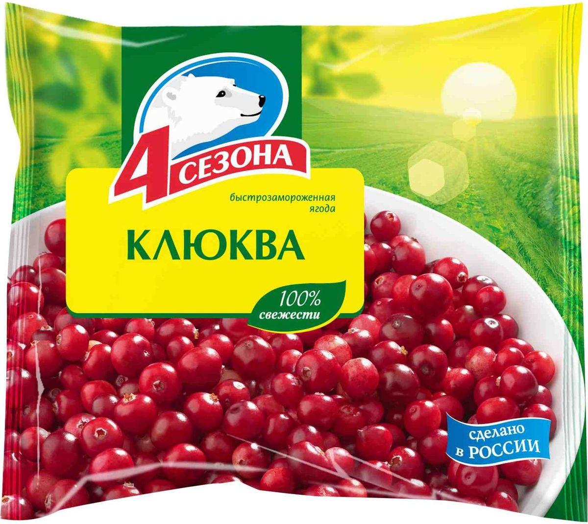 4 Сезона Клюква, 300 г