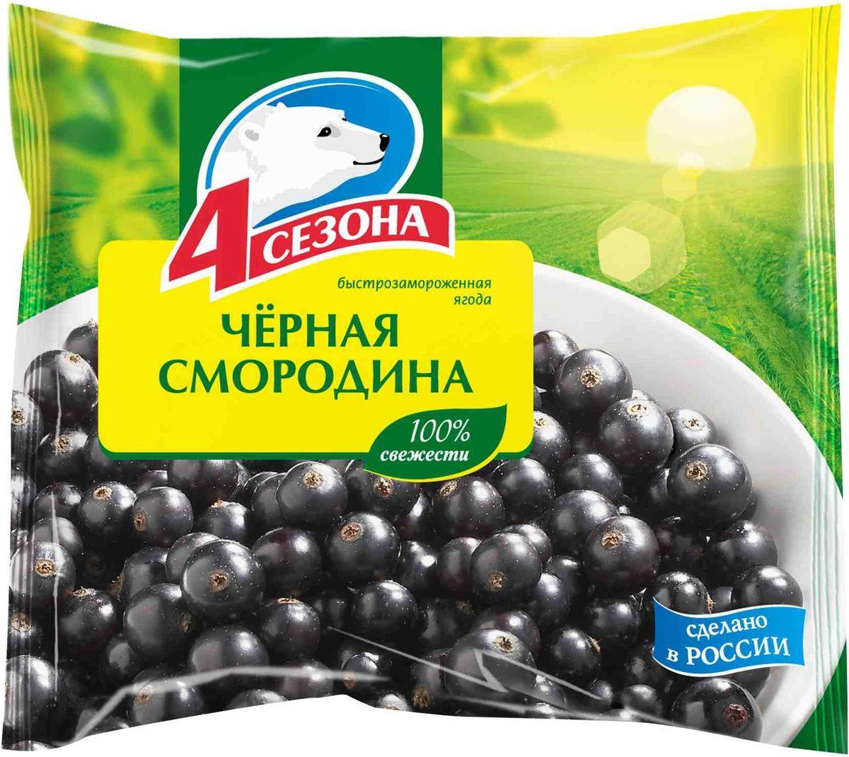 4 Сезона Черная смородина, 300 г арта смородина протертая с сахаром 350 г