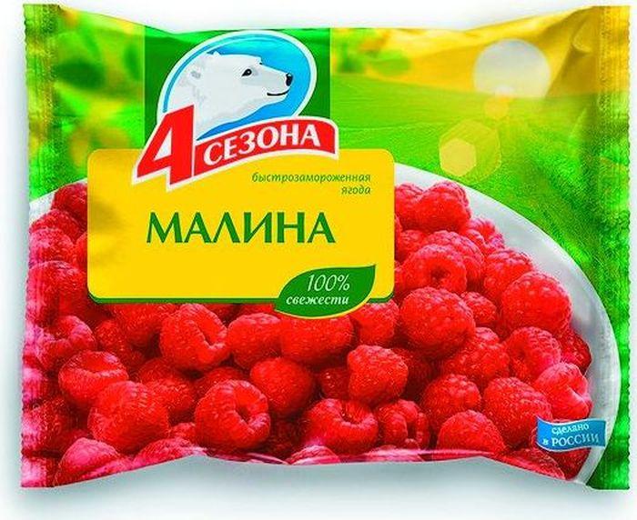 4 Сезона Малина, 300 г