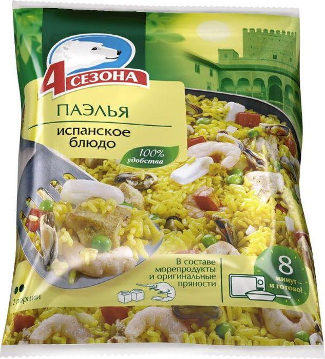 4 Сезона Паэлья, 600 г63000010Продукт сбалансирован и полностью готов к употреблению. Является традиционным испанским блюдом, основу которого составляет рис и оливковое масло. Всевозможные вариации с добавлением овощей, мяса, курицы или морепродуктов, позволяют готовить паэлью тысячами способов.Мы предлагаем вам классическую испанскую паэлью с морепродуктами, которую может приготовить даже новичок. Благодаря замороженной смеси ТМ «4 сезона», приготовление паэльи занимает всего 10 минут. При этом блюдо поражает своей гармоничностью и пикантным вкусом.Выложите замороженную смесь на сковороду и разогрейте в течение 8-10 минутПереложите готовую паэлью с курицей и морепродуктами на тарелку, и украсьте дольками лимона.Приятного аппетита!Паэлья является традиционным испанским блюдом, основу которого составляет рис и оливковое масло. Всевозможные вариации с добавлением овощей, мяса, курицы или морепродуктов, позволяют готовить паэлью тысячами способов.Мы предлагаем вам классическую испанскую паэлью с морепродуктами, которую может приготовить даже новичок. Благодаря замороженной смеси ТМ «4 сезона», приготовление паэльи занимает всего 10 минут. При этом блюдо поражает своей гармоничностью и пикантным вкусом.Выложите замороженную смесь на сковороду и разогрейте в течение 8-10 минутПереложите готовую паэлью с курицей и морепродуктами на тарелку, и украсьте дольками лимона.Приятного аппетита!