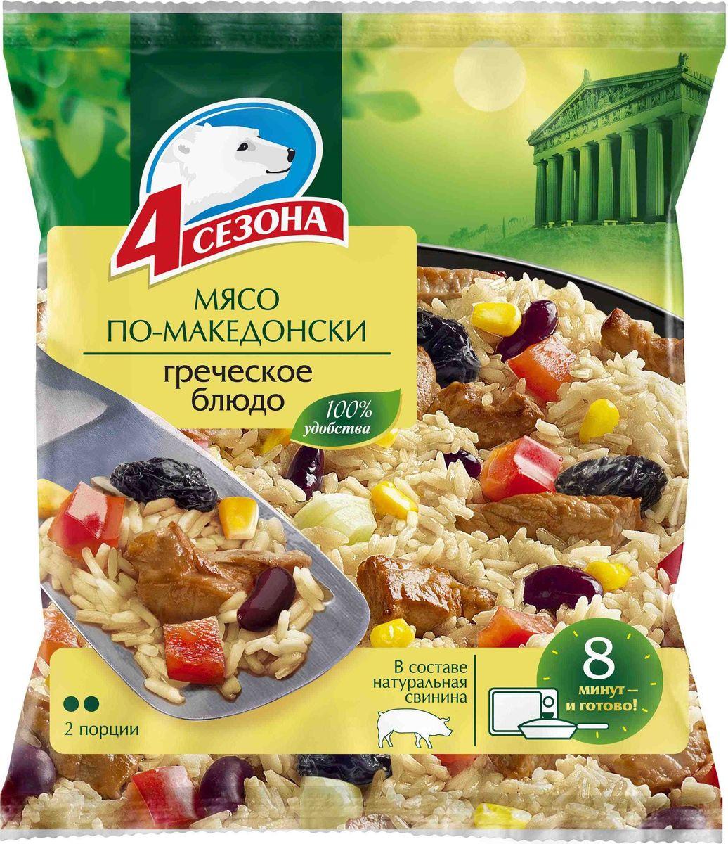 4 Сезона Мясо по-македонски, 600 г63000206Продукт сбалансирован и полностью готов к употреблению. Не размораживая, готовится 8-10 мин на сковороде или в микроволновой печи.