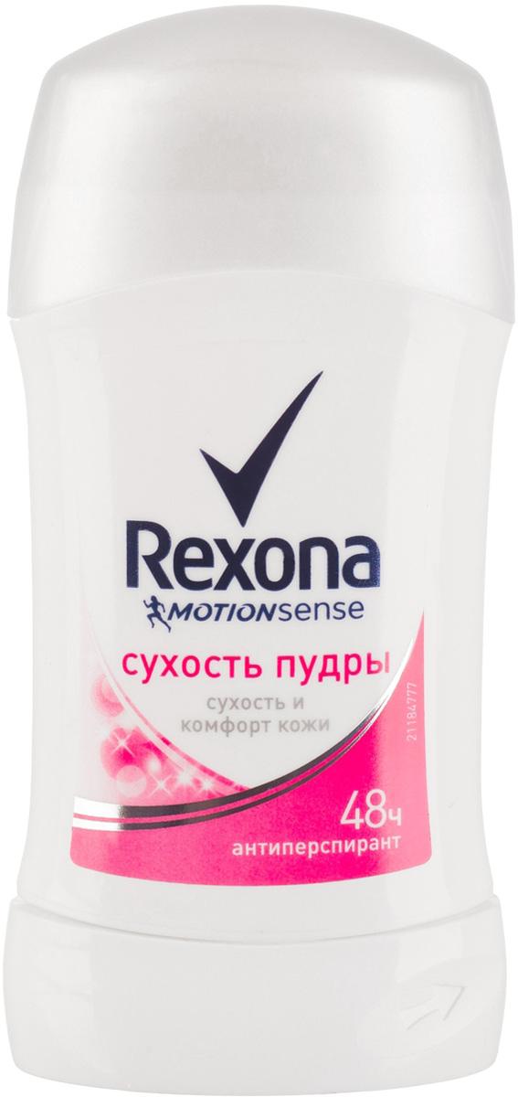 Rexona Motionsense Антиперспирант карандаш Сухость пудры 40 мл