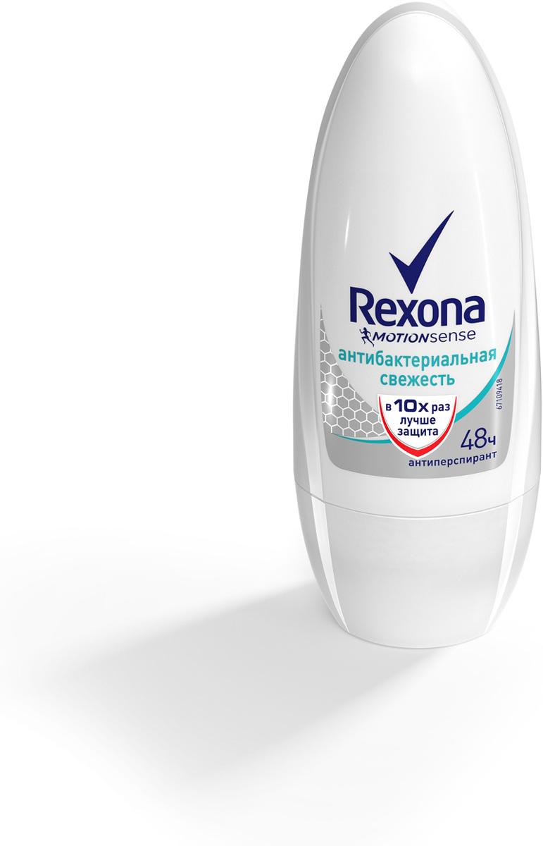 RexonaАнтиперспирант део-ролик женский Антибактериальная свежесть, 50 мл